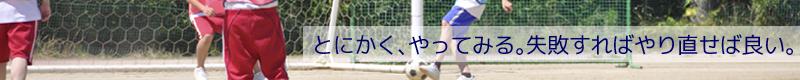 三重県立伊賀白鳳高校カテゴリバナー