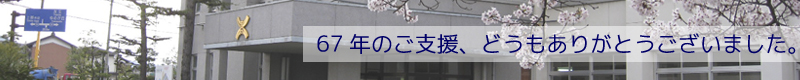 三重県立上野工業高校カテゴリバナー
